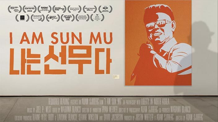 'I Am Sun Mu' - The Artist Without a Face
