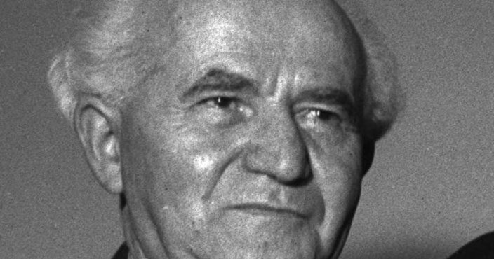David Ben-Gurion: Freedom of Criticism